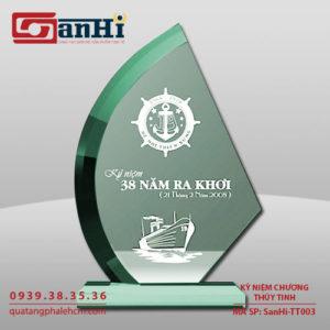 Kỷ niệm chương thuỷ tinh SanHi-TT003