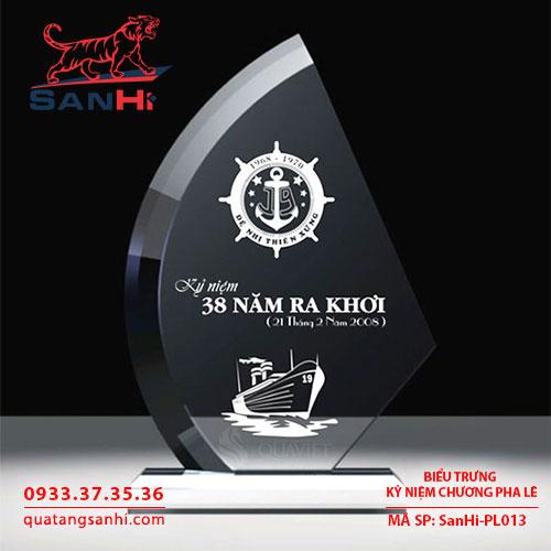 SanHi-PL013