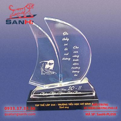 SanHi-PL059