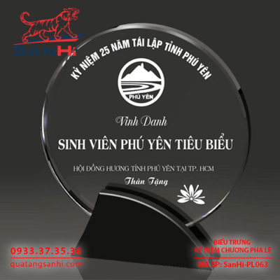 SanHi-PL063