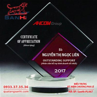 SanHi-PL067