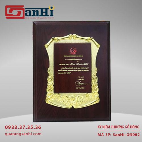 Kỷ Niệm Chương Gỗ Đồng SanHi-GD002