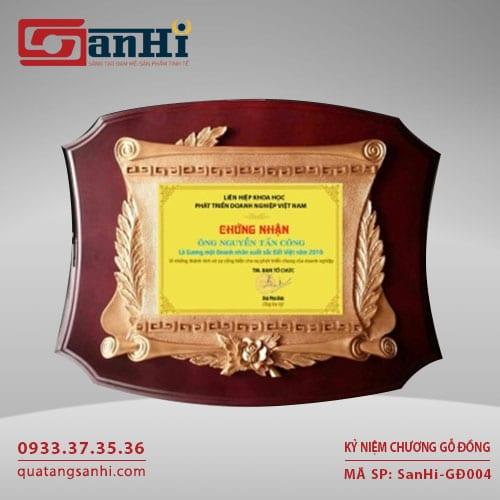 Kỷ Niệm Chương Gỗ Đồng SanHi-GD004