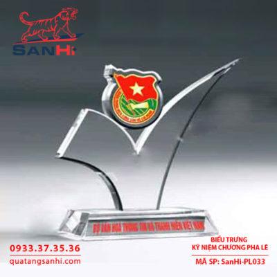 SanHi-PL033