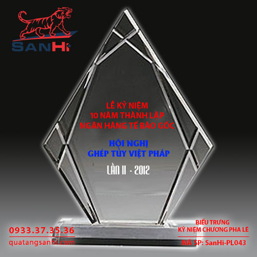 SanHi-PL043