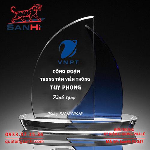 SanHi-PL047