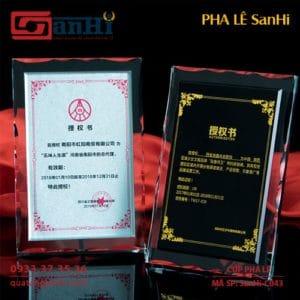 Cúp Pha Lê SanHi-C043