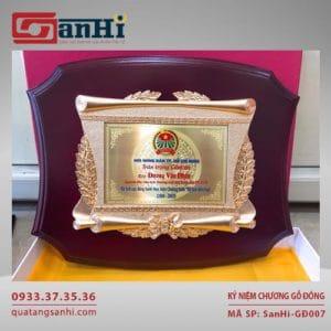 Kỷ Niệm Chương Gỗ Đồng SanHi-GD007