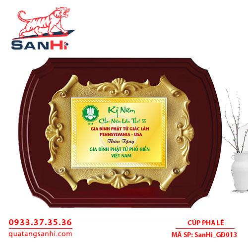 Ky Niem Chuong Go Dong SanHi-GĐ013